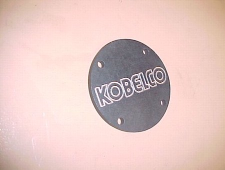 Used Kobleco Rear Bearing Cap (7006-0017)